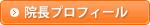 intro_bn02.jpg